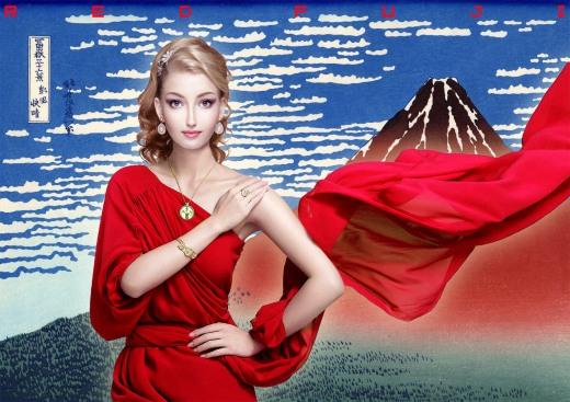 red-fuji